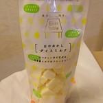 ファーマーズマーケット オガール - ダイスミルク