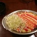 59002215 - オムカレー(味噌汁無料)