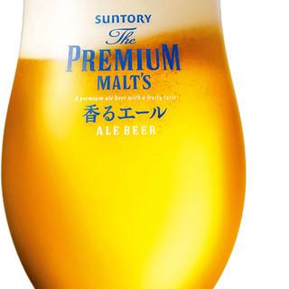 ハッピーアワー!19時迄生ビール300円、ハイボール250円