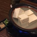 神屋流 博多道場 - 嬉野温泉湯豆腐 680円