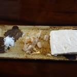 きなり - 豆腐500円