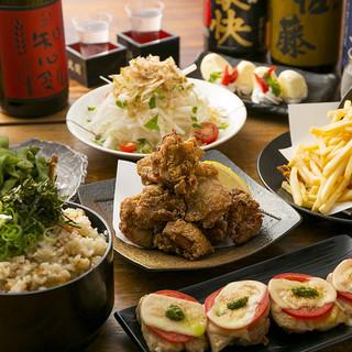 歓送迎会は3時間宴会がお得!飲み放題付で2500円~ご用意!