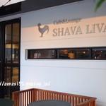 シャバ リバ -
