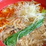 中国麺家 - 16/11/16 酸辣湯麺