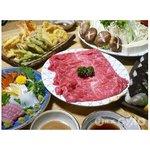 大喜 - 料理写真:やわらか~い黒毛和牛の牛しゃぶ食べ放題セットコース!