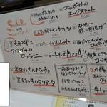 SUSHI BAR THE ƎND -縁戸- - メニュー