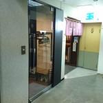 SUSHI BAR THE ƎND -縁戸- - 外観