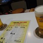 SUSHI BAR THE ƎND -縁戸- - ビール