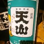 佐賀県三瀬村ふもと赤鶏 - 天山