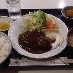 キッチン ボンシェール - ハンバーグ定食 800円