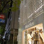 花大根 - 右手にマックスマーラの路面店が見えてきた所で右折。