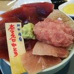 59013768 - マグロ三昧丼