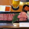 焼肉レストランひがしやま - 料理写真:
