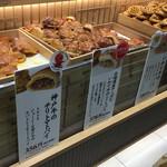 神戸牛のミートパイ - 店内②