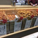 神戸牛のミートパイ - 店内①