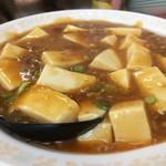 とみさん - 料理写真:絹ごし豆腐一丁使いのやや辛目の麻婆豆腐600円