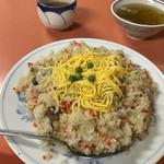 香華園 - 料理写真:炒飯(やきめし) ¥600