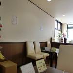 珈琲屋san - 明るく居心地の良い店内。