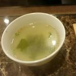 焼肉 コチカル - セットのスープ