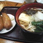 漁火 - うどん定食@720円