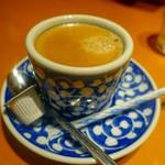 59022000 - コーヒー