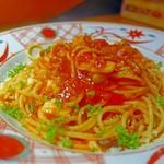 59022007 - 5種のきのこと                       たっぷりモッツァレラのトマトソース 1150円(税抜)
