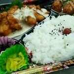 末藤食鶏 - チキン南蛮弁当518円