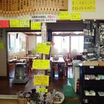 ふるさと - 店内は喫茶&食堂、売店スペースの構成