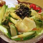 金楽 - 生野菜