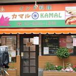 インド タイ レストラン カマル -