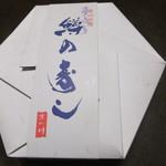 59026762 - 鱒寿司一段(1,500円)