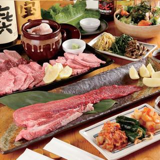 <肉宴会は二代目次郎で決まり>次郎コース¥3500