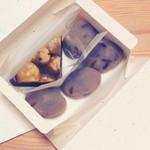 仙太郎 - 亥の子餅。