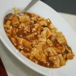 百菜 - 百菜特製マーボ豆腐(800円)2016年11月