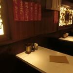 新亜飯店 - 2Fフロアはこんな感じ