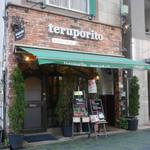 テルポリート from ユキノヤ - 店構え