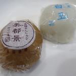 お菓子 田の口屋 - 料理写真:美都景、白玉