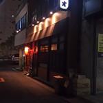 タオ - 居酒屋側の入口