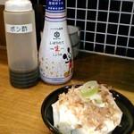 かき焼き はじめ - [料理] すくい豆腐 (この日のお通し) アップ♪w