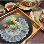 Awajishimatokurae -