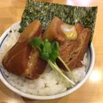 らーめん いまるや - 角煮丼¥350