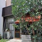 コーヒーと焼き菓子のお店 joia -