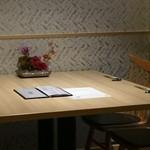 59041717 - モダンなテーブルと椅子
