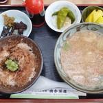 出合茶屋 - 出合茶屋@河津七滝 猪汁 わさび丼セット
