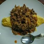 なにわ亭 - 牛肉のオムレツ