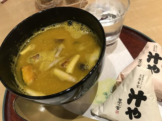 茅乃舎 東京ミッドタウン店 - かぼちゃ汁