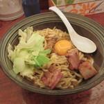 辛麺 真空 - 狼煙 860円