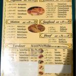 ロイヤルキッチン -
