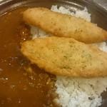 創作料理 真 - 魚フライカレー