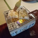 59048734 - 「大和の茶がゆ」1000円